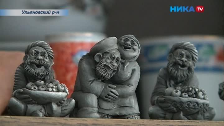 Глиняных дел мастер: Житель изУльяновского района более 20 лет занят своим ремеслом