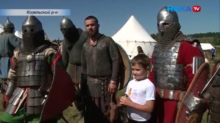 Сражение, которое вКозельске повторилось семь веков спустя