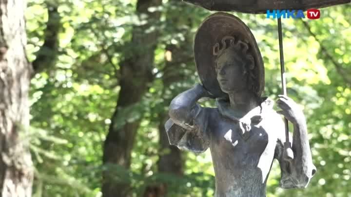 Двухвековой юбилей: Калужскому парку культуры иотдыха исполнилось 200 лет
