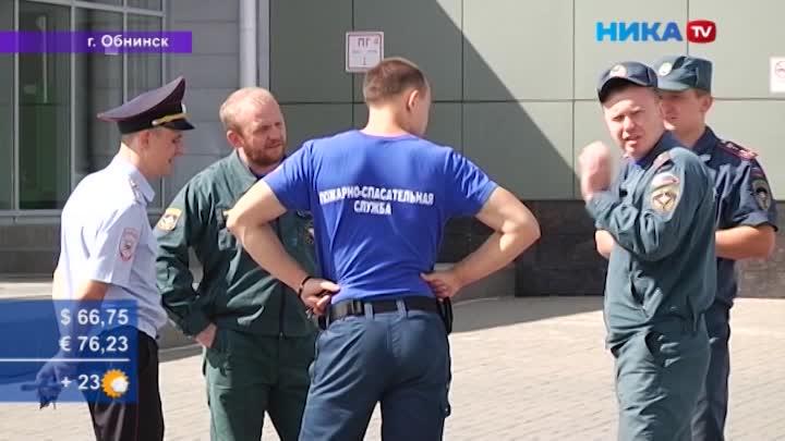 Массовый исход посетителей: Обнинскую «Плазу» эвакуировали