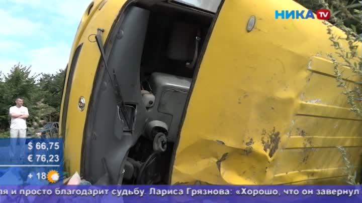 Автобус без тормозов: ВДТП под Авчурино пострадало 15 человек