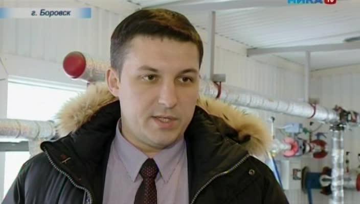В Калужской области впервые реализуется проект частно-государственного партнерства в ЖКХ