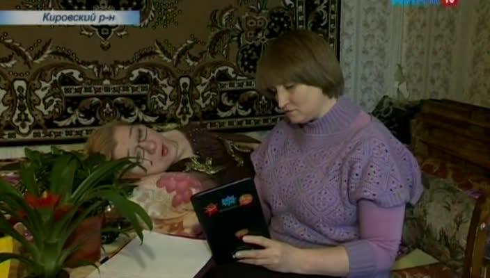 Прикованная к постели поэтесса из Кирова отметила юбилей
