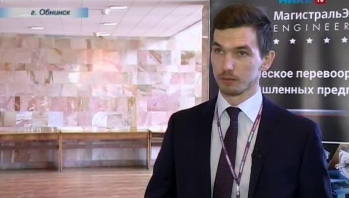 Калужский фармкластер признан лучшим в России среди инновационных площадок