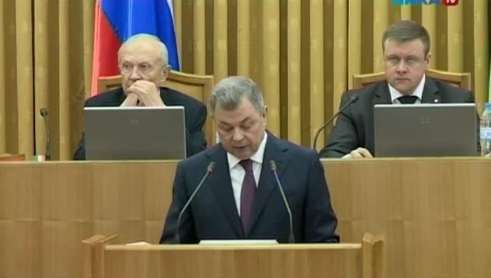 Глава региона отчитался перед парламентариями о работе правительства за 2015 год