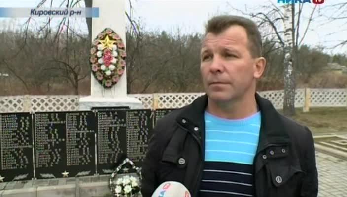 В Калужской области готовят мемориалы и памятники павшим войнам ко Дню Победы