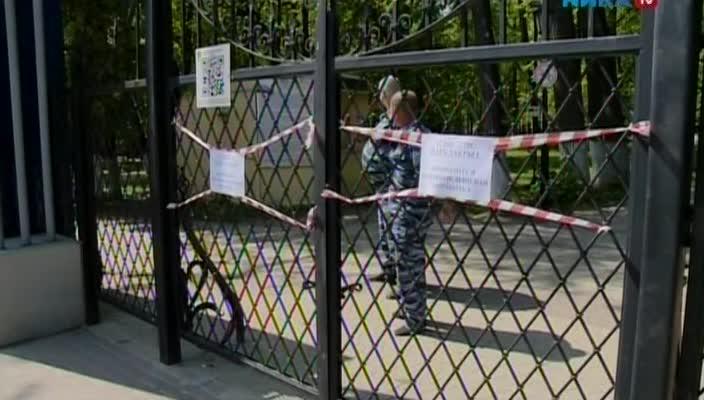 Калужские парки закрыты на обработку