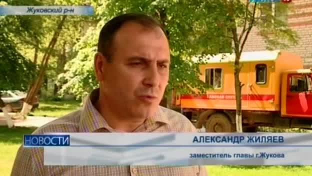 В Жуковском районе до 1 сентября на индивидуальное отопление переведут 1100 квартир