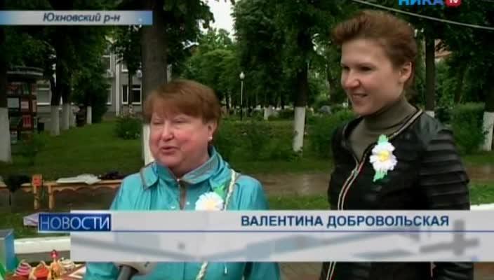 В Юхнове прошла благотворительная акция «Белый цветок» в поддержку больных детей