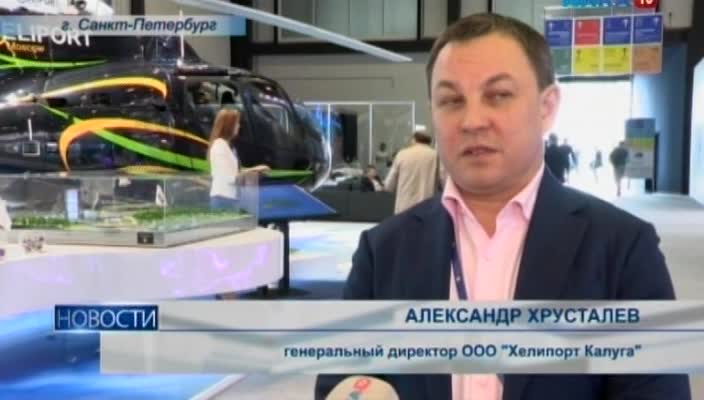 Калужская делегация на Петербургском экономическом форуме
