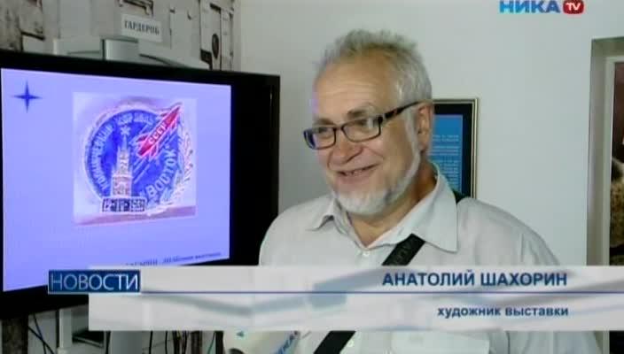 В Доме-музее Чижевского открылась «Знаковая выставка» редких экспонатов