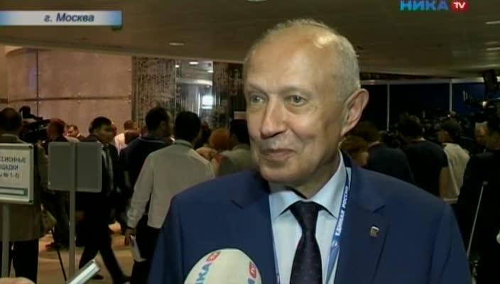 В Москве открылся второй этап предвыборного съезда партии «Единая Россия»