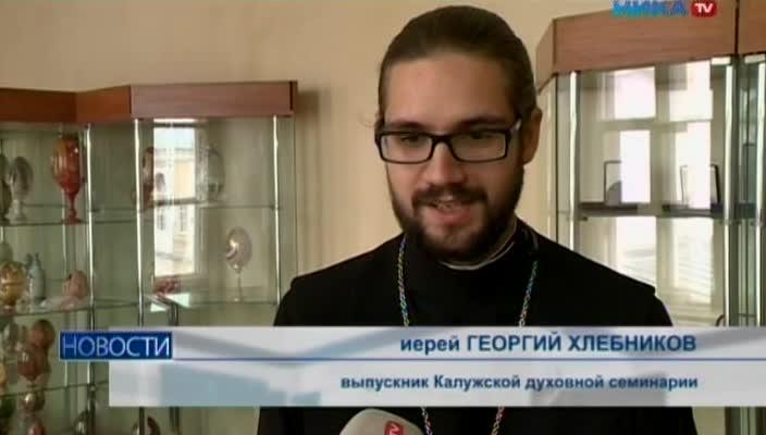 У студентов Калужских духовных школ - выпускной