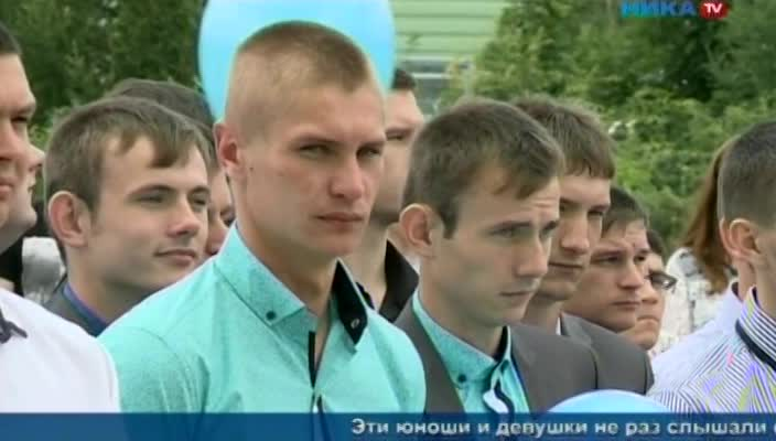 Сельское хозяйство Калужской области будут поднимать более 200 выпускников МСХА им.К.А.Тимирязева