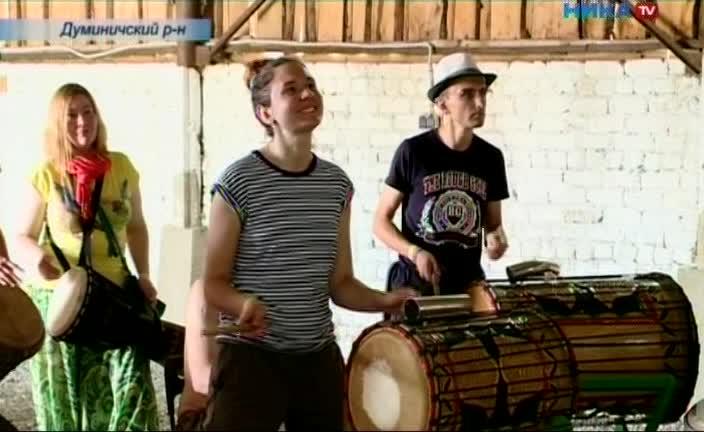В Думиничском районе прошел фестиваль африканских барабанов «Сан Драмс Фест»