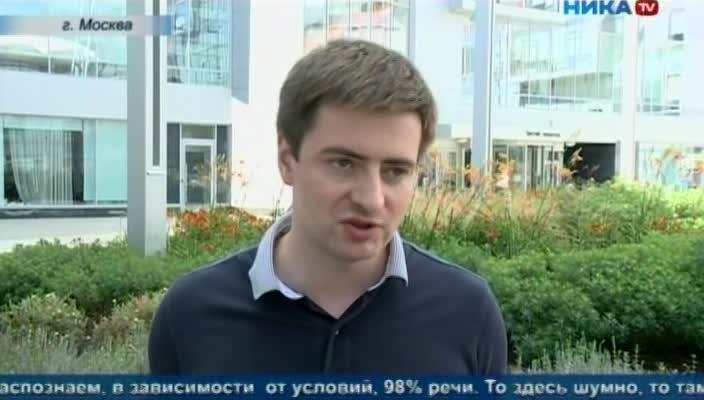 Калужская область будет упрощать жизнь калужан с помощью «Яндекса»