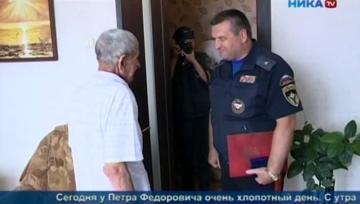 Ветерану противопожарной службы Петру Фалькову исполнилось 90 лет