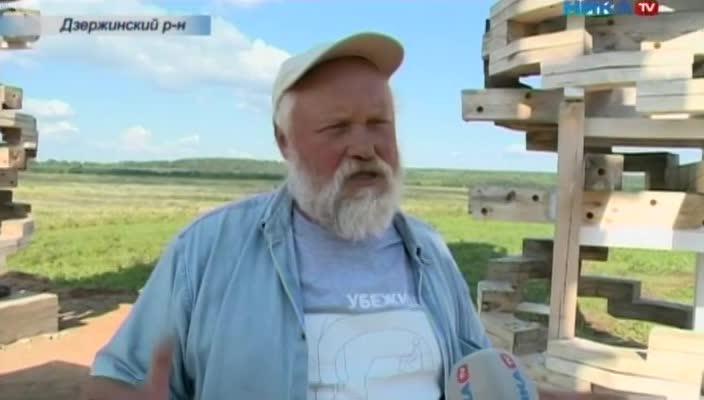 В Никола-Ленивце открылся фестиваль убежищ «Архстояние»