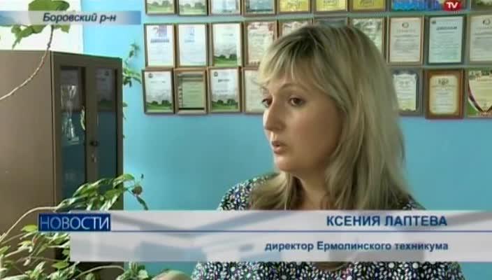 Замгубернатора Александр Авдеев побывал в балабановской поликлинике и ермолинском техникуме