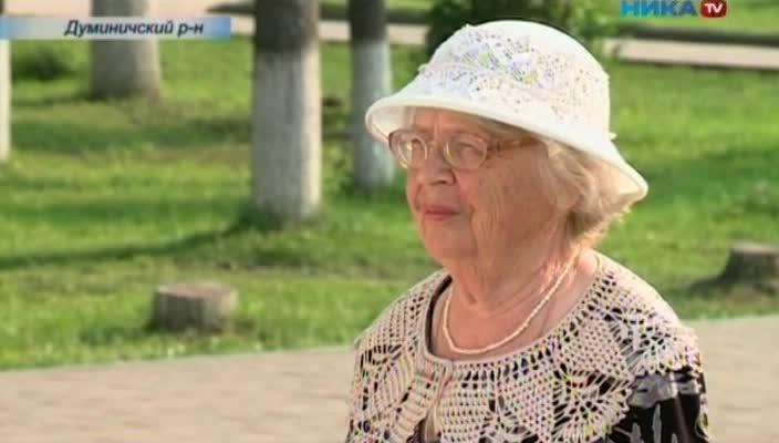 Жители Думиничей по-семейному отметили годовщину освобождения района от фашистов