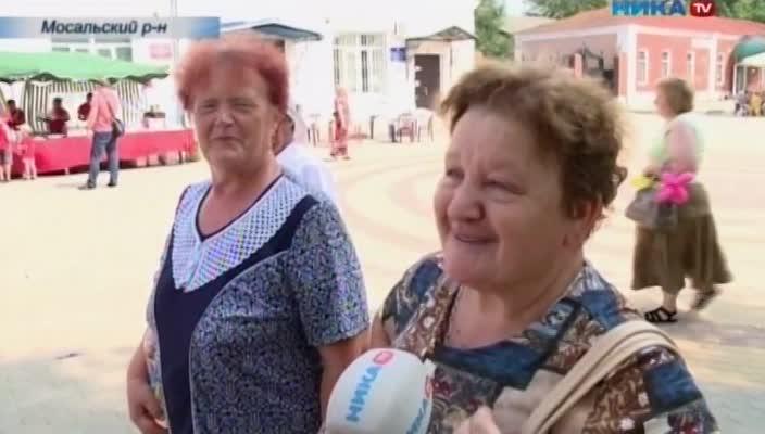 Мосальск отметил 785-летие со дня основания