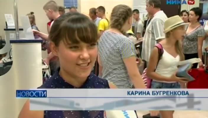 3 недели в Крыму по социальным путевкам проведут дети из малообеспеченных и неполных семей Калуги и области