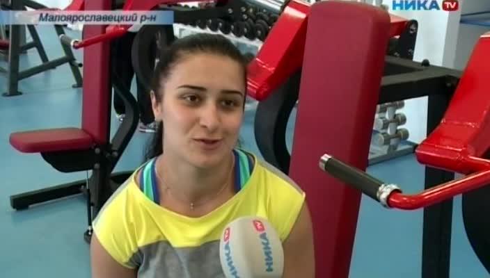 В Малоярославце открыли «Планету спорта»