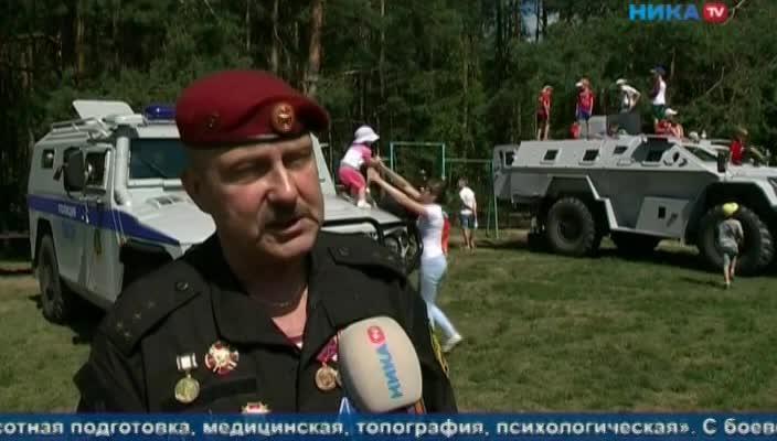 В калужском лагере «Ласточка» открылась смена военно-патриотических клубов
