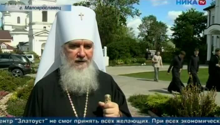 Владыку Климента поздравили с днем архиерейской хиротонии