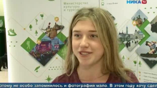 Школьники из Сухиничей полетели на отдых в Санкт-Петербург