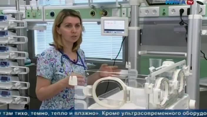 В областном центре открылся Калужский перинатальный центр