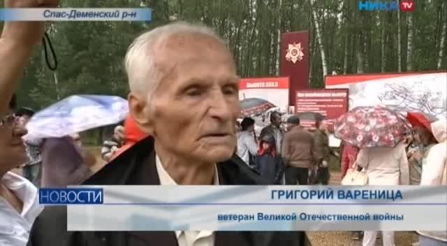 На «Гнездиловской высоте» открыли памятник Советскому солдату