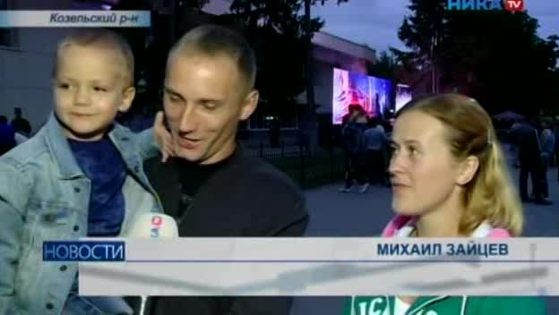 В Козельске отметили День города военным парадом, праздничным концертом и световым шоу
