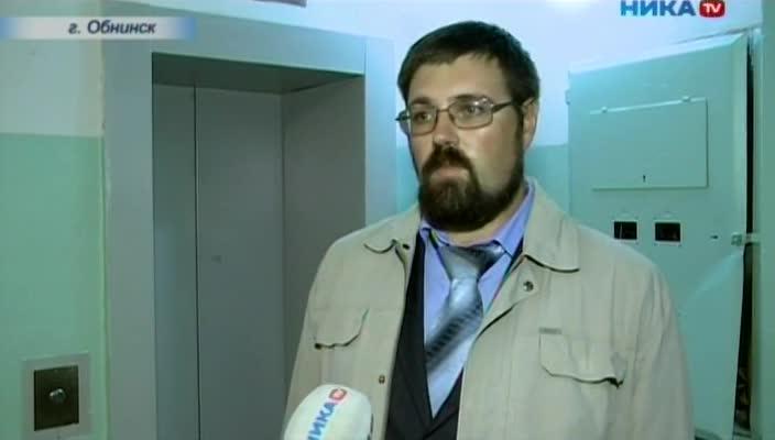 В Калужской области до конца года заменят 133 лифта в многоэтажках