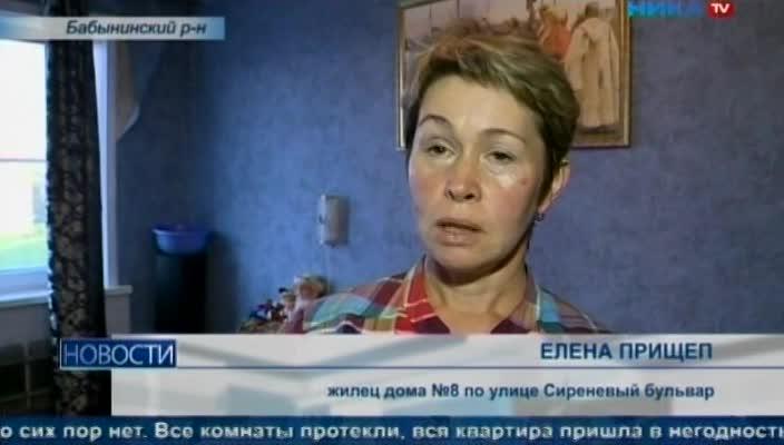 Жители многоквартирного дома в Воротынске четвертый месяц жалуются на текущие крыши