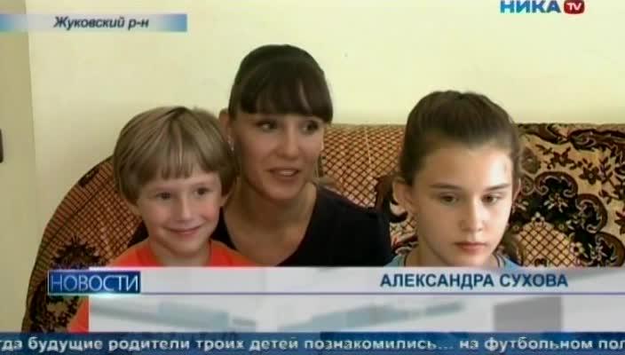 Калужская семья Суховых претендует на звание самой спортивной в стране