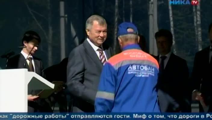 На трассе М3 «Украина» открыли  надземный переход для животных