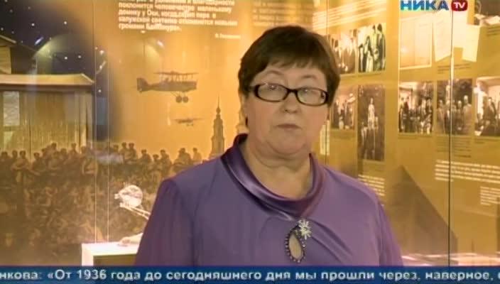 Дом-музей К.Э.Циолковского отметил 80-летие