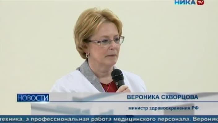 Министр здравоохранения России оценила условия для мам и малышей в перинатальном центре Калуги