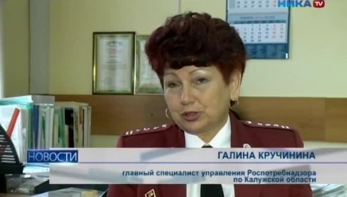 В Калужском регионе участились случаи отравления грибами