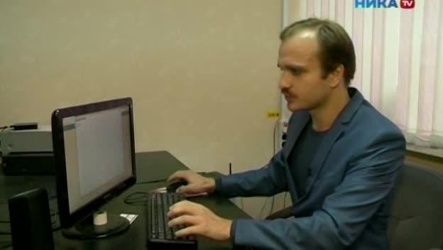 Калужан призывают к бдительности во всемирной сети Internet