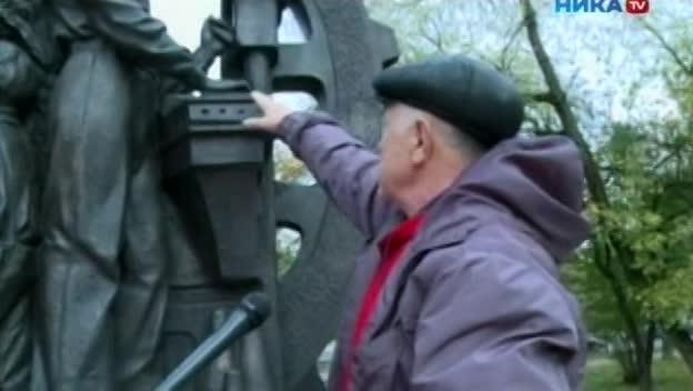 Калужский учитель технологии обнаружил ошибку в памятнике труженикам тыла