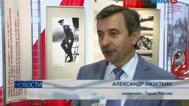 Школьники и студенты Калужской области встретились с российским космонавтом Александром Лазуткиным