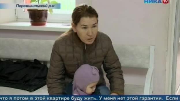 Почему мёрзнут жители деревни Горки Перемышльского района?