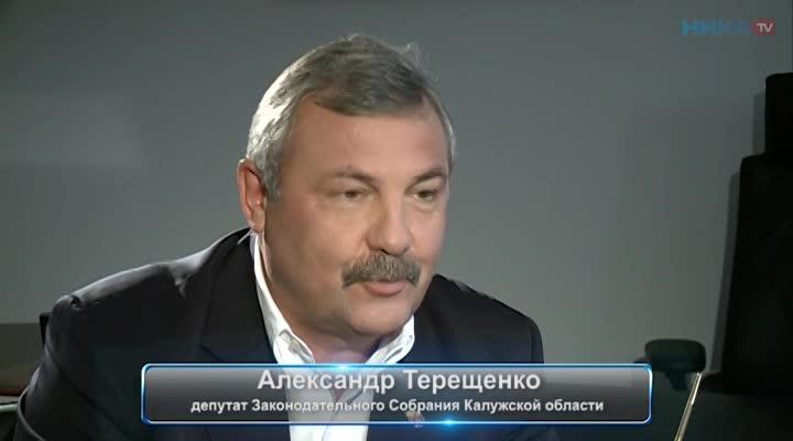 Личный взгляд Александр Терещенко