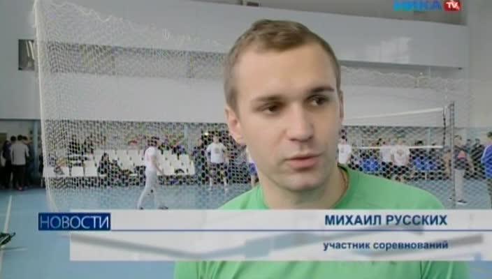 В Анненках прошла пятая спартакиада работников прокуратуры Калужской области