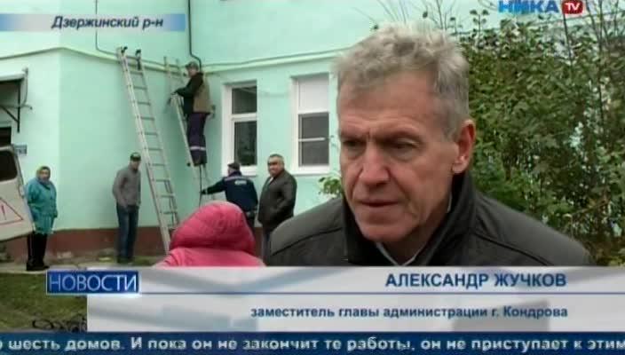 В Кондрово установили индивидуальное отопление, но люди греются с помощью электрических обогревателей