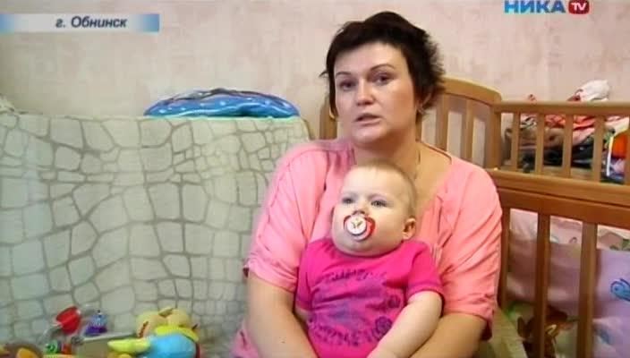 Калужан просят помочь семье Кондрашовых из Обнинска