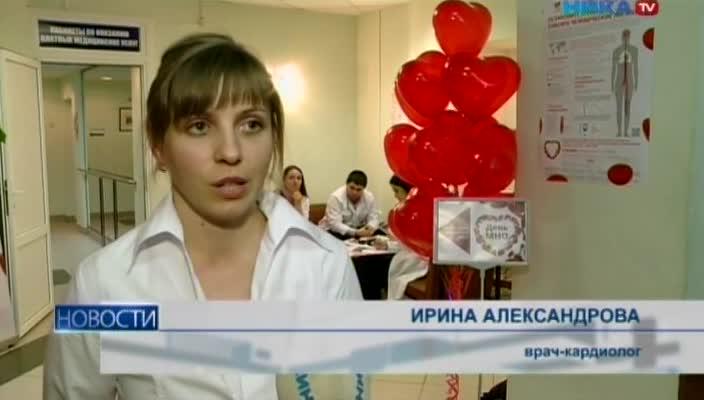 В День борьбы с тромбозом в Калуге прошла социальная акция «День МНО»