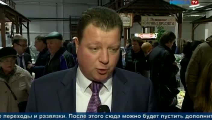 Новый рынок «Калуга» пригласил на первую ярмарку местных производителей и фермеров